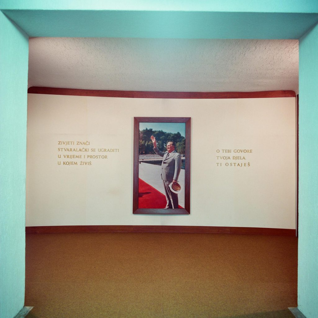 <em>Your works tell of you</em>, brijuni, 1993