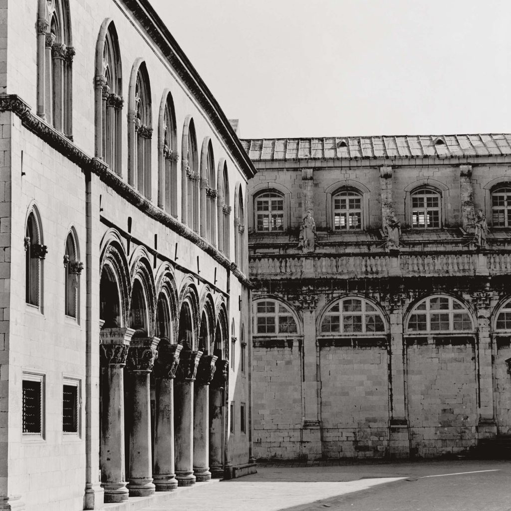 RECTOR'S PALACE, February 1989