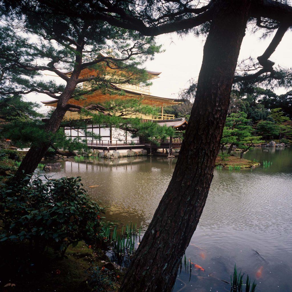 Hram Kinkakuji u Kyotu