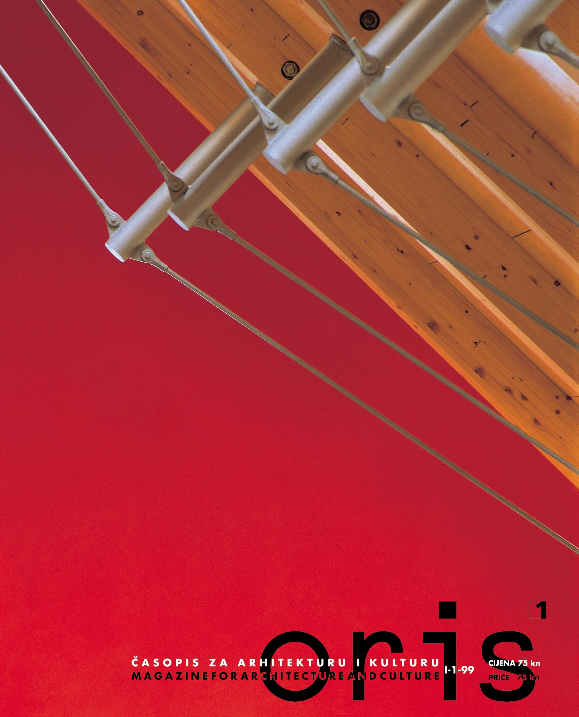 <em>ORIS</em> magazine launched