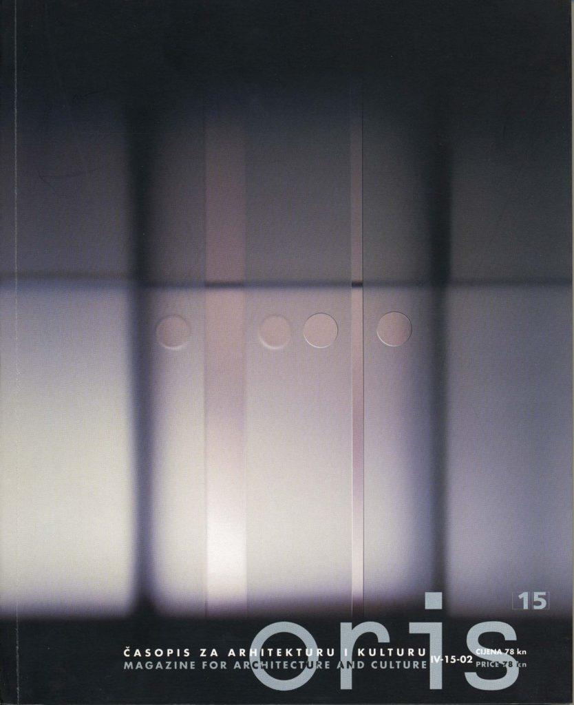 No 15