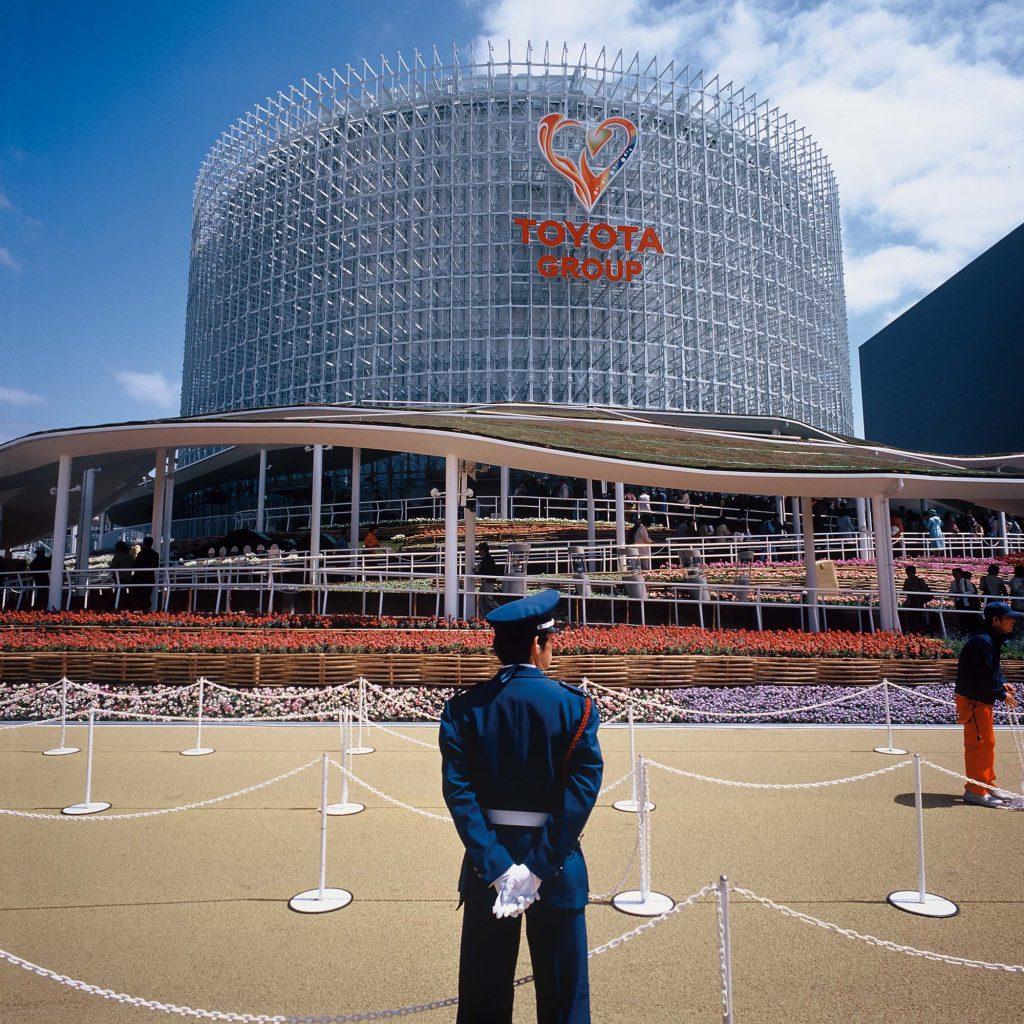 Toyotin paviljon na Svjetskoj izložbi EXPO 2005